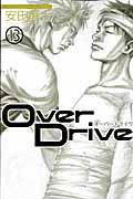 Over Drive 13の本