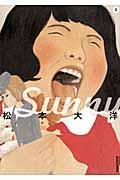 Sunny 3の本