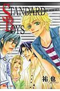STANDARD BOYSの本
