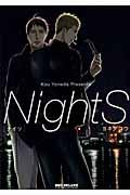 NightSの本