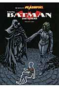 フラッシュポイント:バットマンの本
