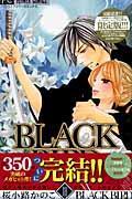 BLACK BIRD 18の本