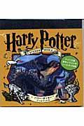 ハリー・ポッター シールブック 2の本