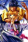 WILD WINGの本