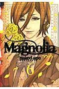 Magnolia 6の本
