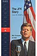 ジョン・F.ケネディ・ストーリーの本