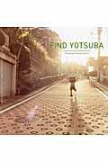 FiND YOTSUBAの本