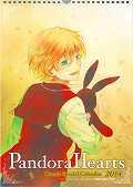Pandora Heartsコミックスペシャルカレンダー 2014の本