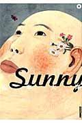 Sunny 4の本