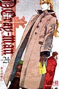 D.Grayーman 24の本