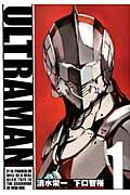 ULTRAMAN 1の本