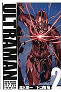 ULTRAMAN 2の本
