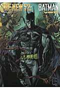 NEW 52:バットマンの本