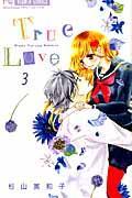 True Love 3の本
