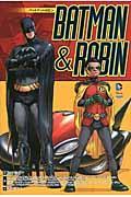 バットマン&ロビンの本