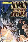 バットマン:ブルース・ウェインの帰還の本