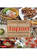 PB A cook's journey to Japan