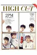 HIGH CUT Japan 特別編集ft.2PMの本