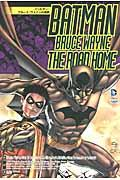 バットマン:ブルース・ウェインの選択の本