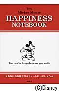 Mickey Mouse HAPPINESS NOTEBOOKの本