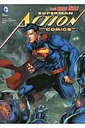 スーパーマン:アクションコミックス vol.1