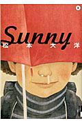 Sunny 5の本