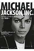 MICHAEL JACKSON,INC.の本