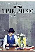 TIME is MUSICの本