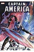 キャプテン・アメリカ:ロード・トゥ・リボーンの本