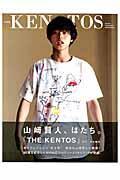 THE KENTOSの本