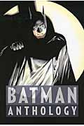 バットマンアンソロジーの本