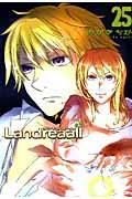 Landreaall 25の本