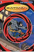 バットマン・インコーポレイテッド volume1の本