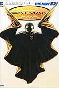 バットマン・インコーポレイテッド volume2の本