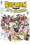 バットマン:リル・ゴッサム 1の本