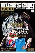 men's egg GOLD 01の本