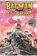 特装版 バットマン:リル・ゴッサム volume 2の本