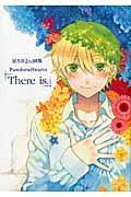 PandoraHearts「There is.」の本