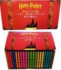 ハリー・ポッターシリーズ全20巻セットの本