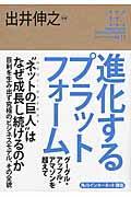角川インターネット講座 11の本