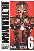 ULTRAMAN 6の本