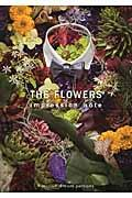 THE FLOWERSの本