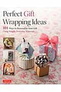 Perfect gift wrapping ideasの本