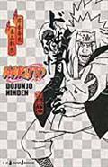 NARUTO ド純情忍伝の本