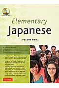 PB Elementary Japanese volume two
