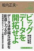 角川インターネット講座 07の本