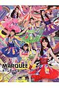 MARQUEE Vol.111の本