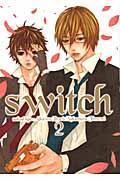 〔新装版〕 switch 2の本
