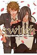 〔新装版〕 switch 4の本
