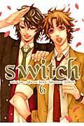 〔新装版〕 switch 6の本